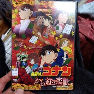 名探偵コナン から紅の恋歌 DVD