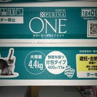 キャットフード ピュリナ ワン 避妊・去勢した猫の体重ケア