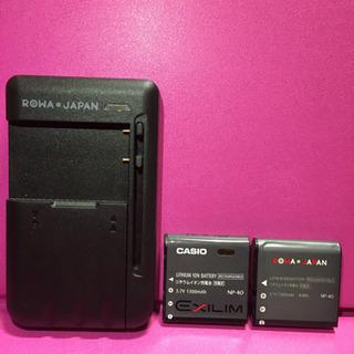 CASIO EXILIM の充電池とマルチ充電器