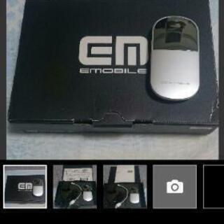 EM モバイル/D25HW