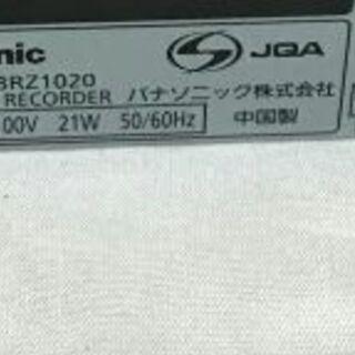 PanasonicのMR-BRZ1020 ブルーレイレコーダー