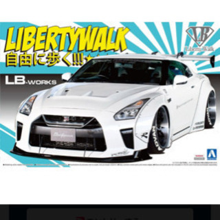 LB★ワークス R35 GT-R type1.5 1/24 リバ...