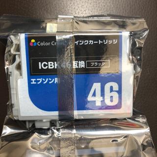 【インクカートリッジ:ブラック】カラークリエーション CIE-I...