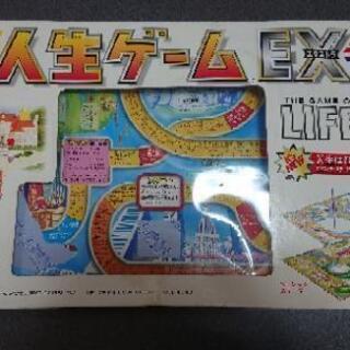 ☆タカラ 人生ゲーム エクストラ 2~6人用