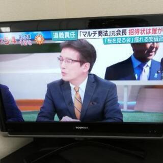 テレビ 32型 東芝 値下げ