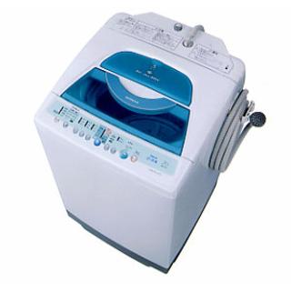 日立 全自動洗濯機 7kg(NW-7CY)水漏れあり・一応使えます