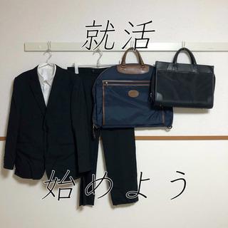 就活始めようセット!スーツ/シャツ/スーツケース/スーツカバンの...