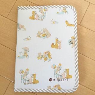 milpoche(ミルポッシェ)母子手帳ケース
