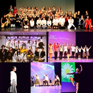 Stage Art Company ダンス バレエ 演技 歌唱 ...