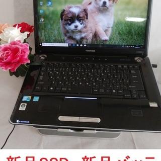 東芝 dynabook TX/66HBL 15インチ液晶画面 記...