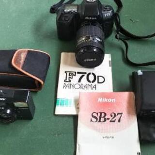 Nikon  フィルムカメラ