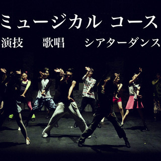 Stage Art Company ミュージカルダンス