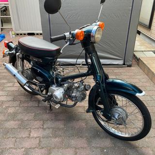 スーパーカブ カスタム 125cc
