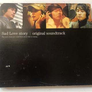 悲しき恋の歌 オリジナルサウンドトラック
