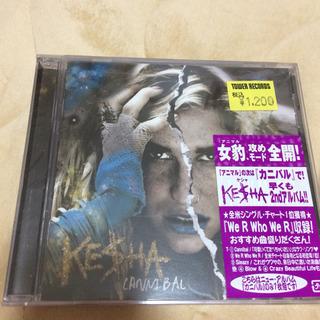 ケシャ KE$HA アルバム カニバル