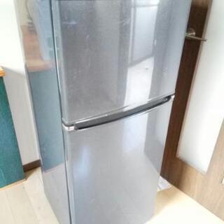 ✨GLAYなカッコいい冷蔵庫✨