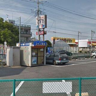 米ぬか 無料 吉川市中野 コイン精米機 ご自由にお持ち帰りください