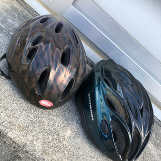 ※ 自転車用ヘルメット2つ