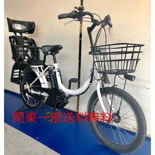 ヤマハ パスバビー 20インチ 8.9ah デジタル 電動自転車...