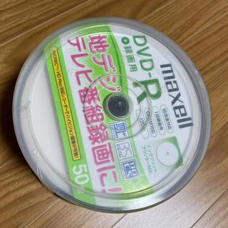 DVD-R 録画用 50枚