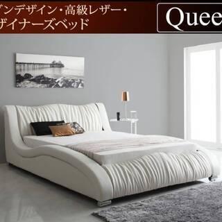【未使用品】クイーンサイズ・高級レザーデザイナーズベッド・フレームのみ・ホワイト・11798の画像
