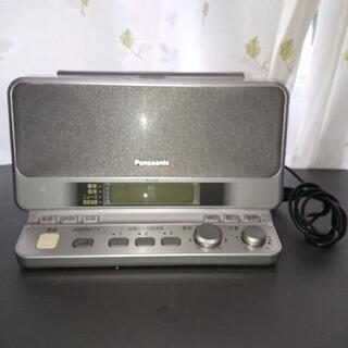 ラジオ RF-U700