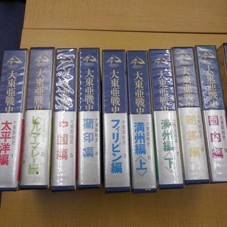 大東亜戦史10巻セット