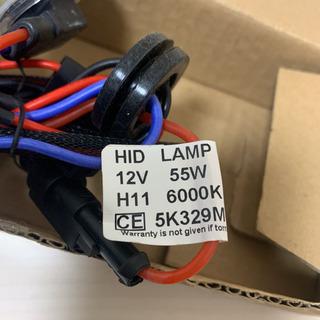 HIDバルブ 55W  H11 6000K