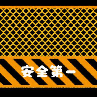 ☆藤沢市おすすめ案件!未経験でも安心!レンタルフェンスの清掃☆