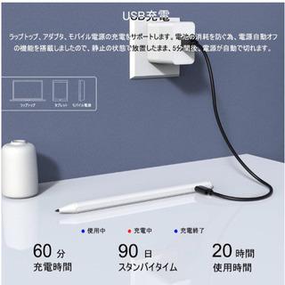 Zspeed スタイラスペン iPad専用ペン iPad(6世代...