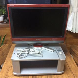 アクオス20型液晶テレビ