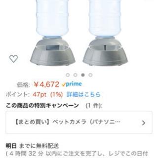 【値下げ】Amazonベーシック 重力式ペット用エサ・水やり器セ...