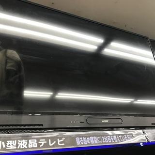 1年保証つき! MITSUBISHI Blu-ray内蔵50イン...