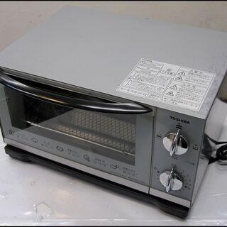 新生活!1980円 東芝 オーブントースター HTR-YDH5