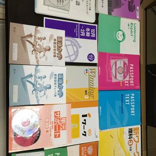 高校受験用  問題集、参考書、模試各種お譲りします