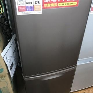 1年保証つき!Panasonic 2ドア冷蔵庫 NR-B149W...