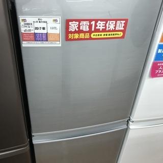 1年保証つき!SHARP 2ドア冷蔵庫 SJ-D14C-W 13...