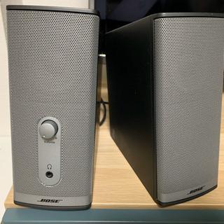 Bose Companion 2