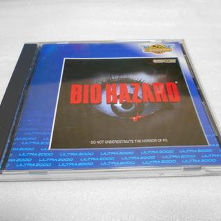 バイオハザード Windows95/98 CD-ROM 中古