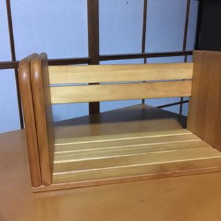 【無料】伸縮式ブックシェルフ