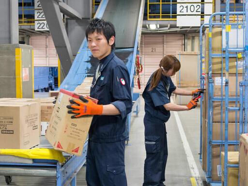 12/15(日) 緊急募集❗️ 時給1500円❗️ 日雇い日払いアルバイト ...