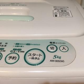 TOSHIBA 全自動洗濯機 AW-305(W) 5Kg  引き...
