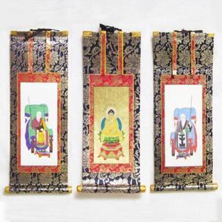 【訳あり】掛軸 仏壇用 曹洞宗 70代セットs1