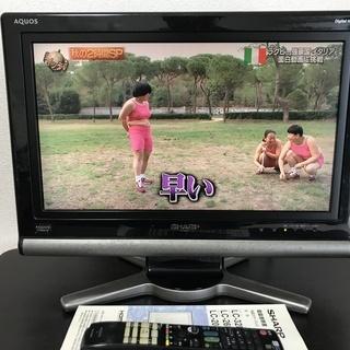 シャープ液晶テレビ 20型 LC-20D10