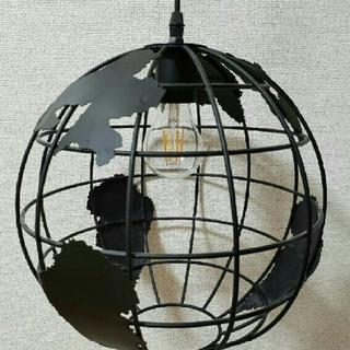 地球儀 ペンダントランプ 天井 照明 北欧 おしゃれ