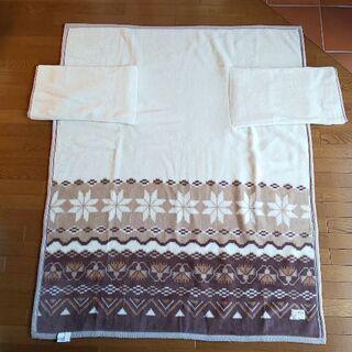 西川  着る毛布(そで付き毛布)