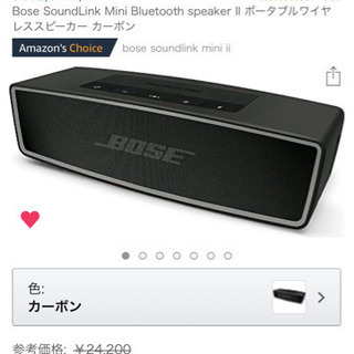 新品 Bose SoundLink Mini II Blueto...