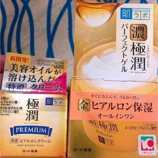 ロート★極潤ヒアルロン保湿&クリームSET!