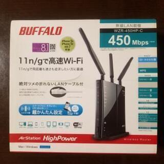 【商談中】BUFFALO無線LAN WZR-450HP-C