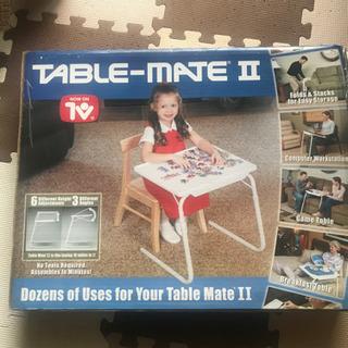 新品未開封 テーブルメイト